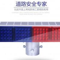 宁夏一体式太阳能警示灯交通安全警示灯四格双面爆闪灯