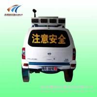 银川太阳能仿真警车警示牌 模拟警车标志牌 交通设施