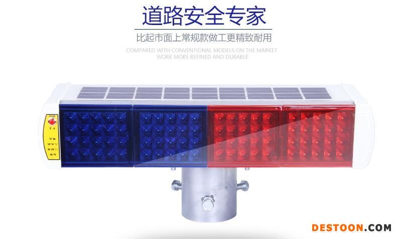 一体式太阳能爆闪灯B款