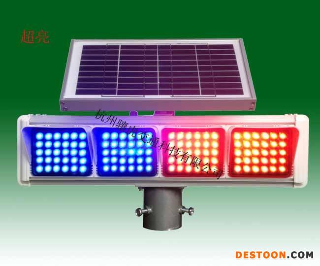 铝壳太阳能爆闪灯