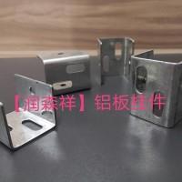 铝板挂件厂家/镀锌铝板挂件/铝板挂件定制/墙体铝板挂件定制